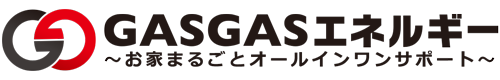 GASGASエネルギー (ガスガス エネルギー)