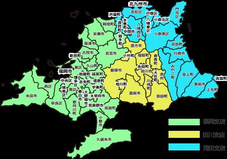 福岡支店、田川支店、苅田支店地図